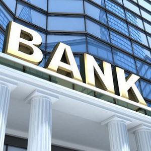 Банки Жердевки