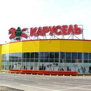 Гипермаркеты Жердевки
