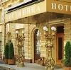 Гостиницы в Жердевке