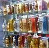 Парфюмерные магазины в Жердевке